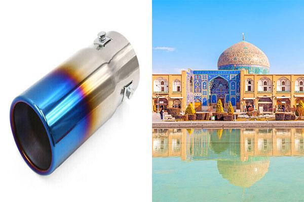 خرید سایلنسر در اصفهان