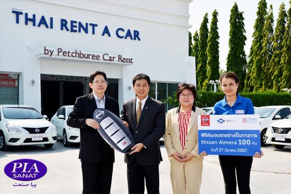 خودرو سازی تایلند